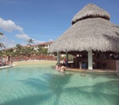 Бар Now Larimar Punta Cana 5*