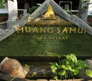 Вывеска Muang Samui Spa Resort 5*