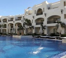 Le Royal Sonesta Collection Luxury Resort 5*