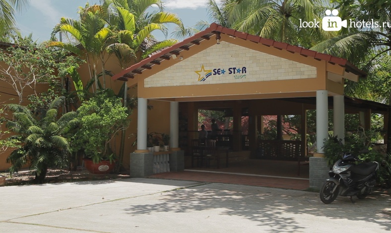 Sea Star Beach Hotel
