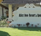Главный вход Allezboo Beach Resort & Spa 4*
